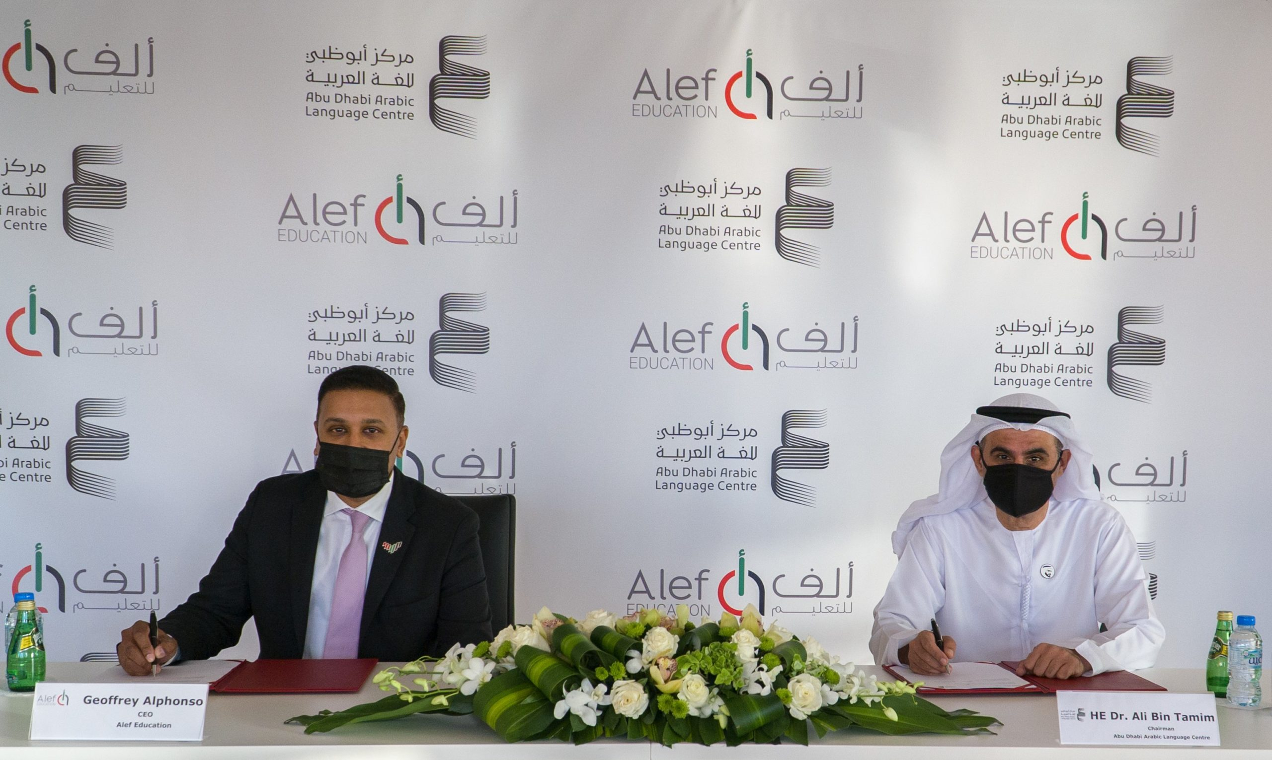 Arabic Language Centre and Alef Education sign memorandum of understanding on supporting Arabic language education
