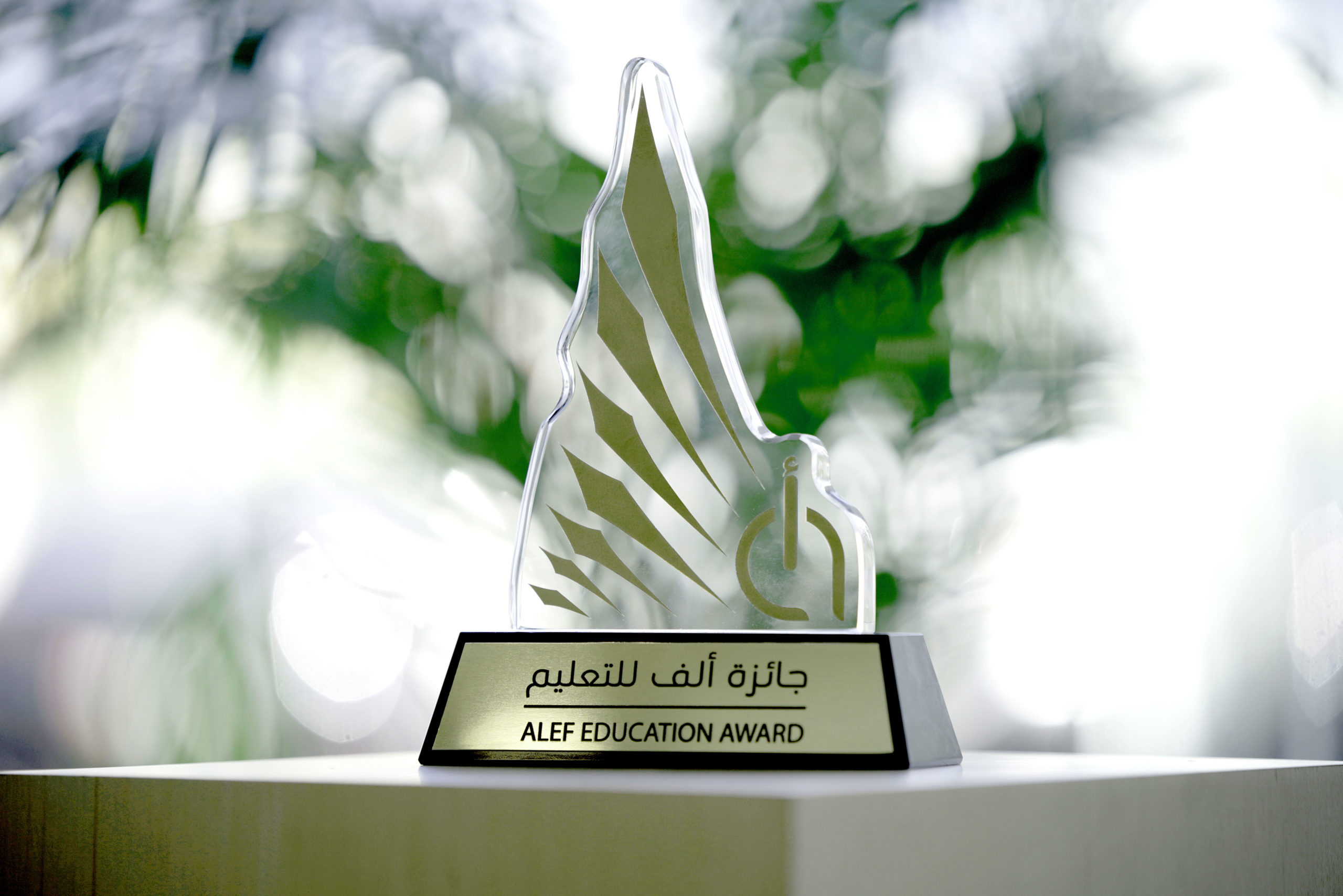 Alef Education Award to acknowledge and celebrate excellence in implementing Alef Platform across government schools in the UAE